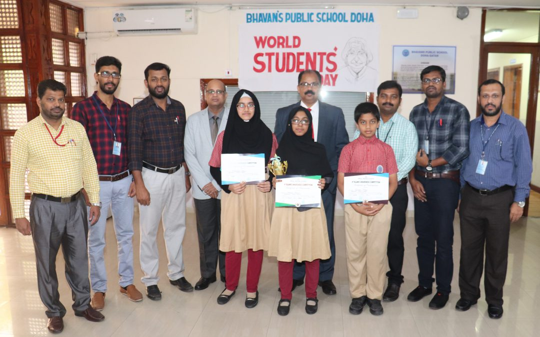 4th Annual Inter School Uswa e Rasool Elocution/Recitation Competition conducted by IDEAL INDIAN SCHOOL