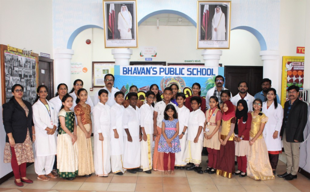Bhavan's Public School celebrated Kerala Piravi