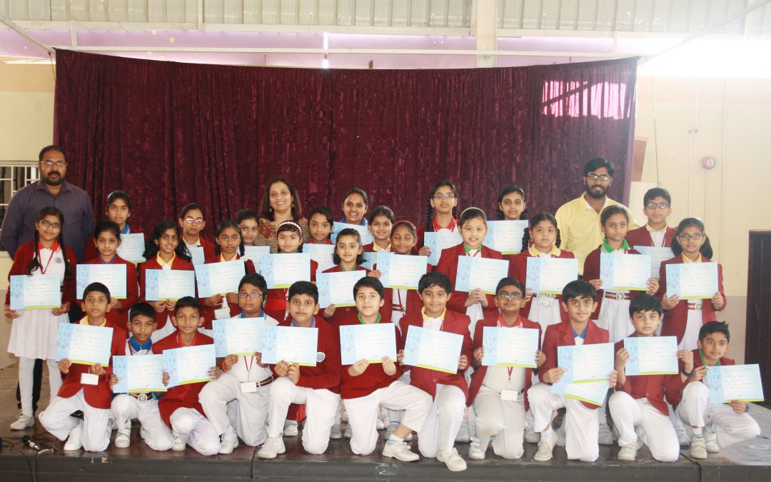 Certificate And Medal Distribution of Talents Day And MME/ELPT
