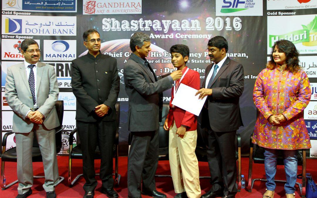 Shastrayaan 2016
